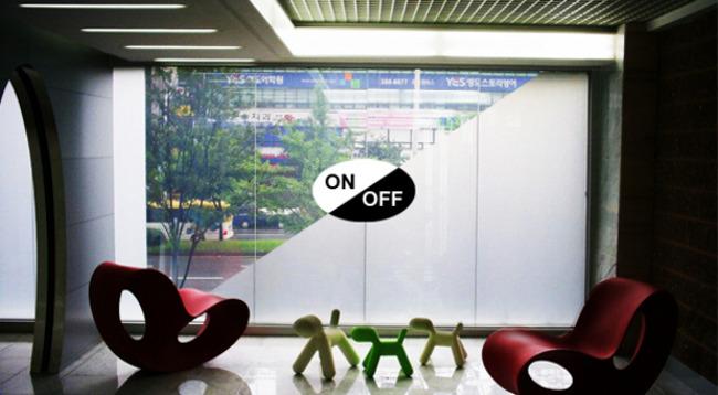 عکس مقاله شیشه های هوشمند در صفحه اصلی